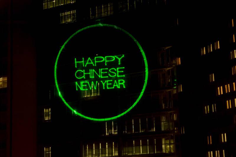 Gratis in Berlin - Chinesisches Neujahrsfest 2018