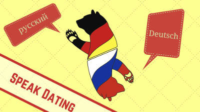 Speed dating berlin ab 60