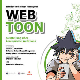 Web + Cartoon = Webtoon