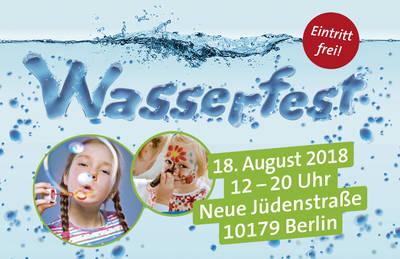Wasserfest Berliner Wasserbetriebe