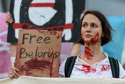 """Campus-Forum: """"Die Revolution hat ein weibliches Gesicht."""" E..."""