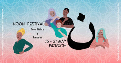 Noon Festival @be'kech