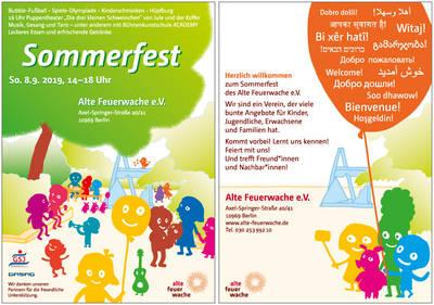 Sommerfest der Alten Feuerwache in Kreuzberg