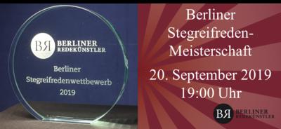 Berliner Stegreifredenmeisterschaft