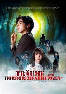 """""""Träume ... und Horrorerfahrungen"""" Japanischer Filmvorführun..."""