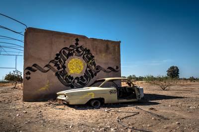 urbanpresents - berlin ausstellung marrakesh