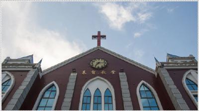 Diskussionsabend - Die Zukunft des Christentums