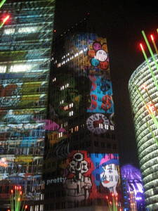 Nacht der offenen Türen Festival of Lights