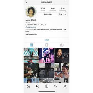 Instagram. Tipps und Tools, um dein Netzwerk auszubauen