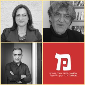 Literary Vision: Bi-national Literature and Translation as M...