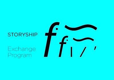 STORYSHIP Exchange Program >> O P E N  C A L L  by #ST...