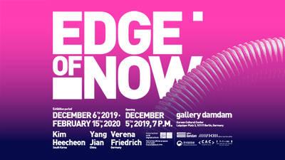 Edge of Now