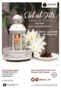 Das Fest nach dem Fastenmonat Ramadhan:  Eid-ul-Fitr (Zucker...
